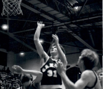 mensbball 1982 vs central